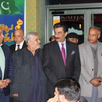 Pakistan Press Club Paris Pakistan Day Program