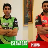 Pakistan cup,