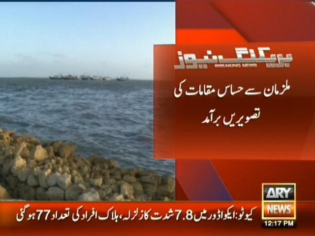 Pakistani Fishermen– Breaking News – Geo