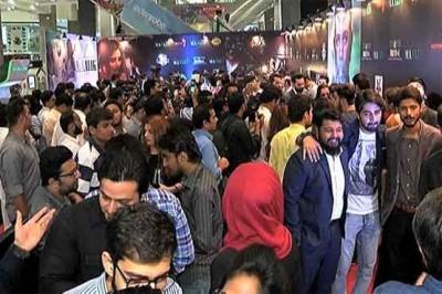 Pakistani film Malik Premiere
