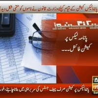 Panama Lakes commission Final– Breaking News – Geo