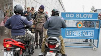 Pathankot Air Base Attack Case