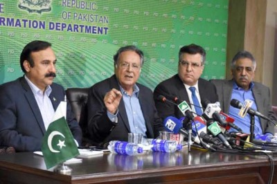 Pervez Rashid Conference