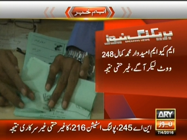 Polling Stations Results– Breaking News – Geo