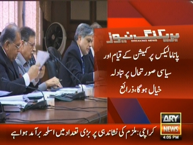 Prime Minister Federal Cabinet Meeting