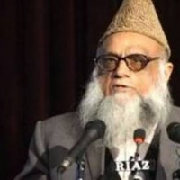 Professor Sajid