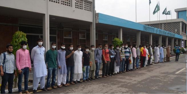 Punjab University Student Protest
