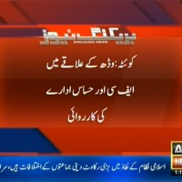 Quetta Operation– Breaking News – Geo