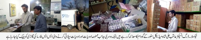 Raid Drug Taxila