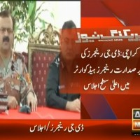 Rangers Headquarters Meeting– Breaking News – Geo