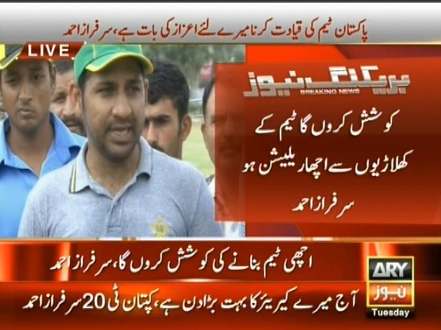 Sarfraz Ahmed– Breaking News – Geo