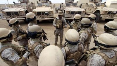 Saudi Arabia Force