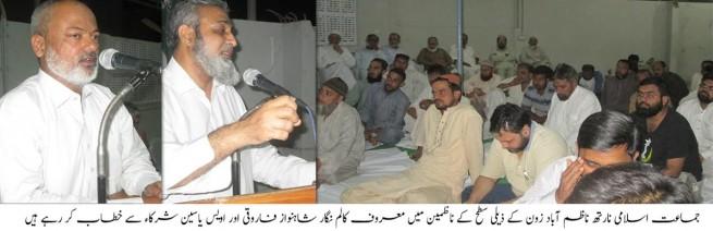 Shahnawaz Farooqi Adreased
