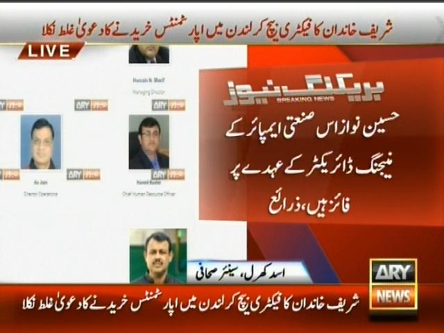 Sharif Family– Breaking News – Geo