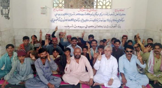 Sindh Press Club Sehwan