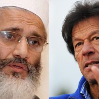 Sirajul-Haq AND Imran-Khan