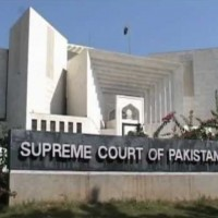 Supreme Court Pakistan