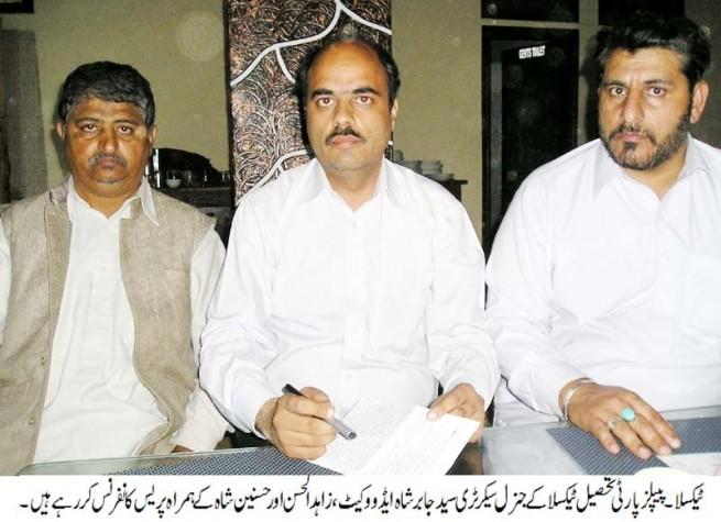 Syed Jabir Shah advocate taxila