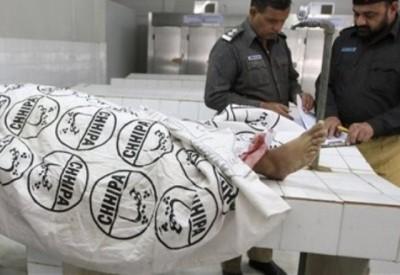 Terrorists killed