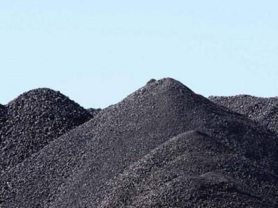 Thar Coal File