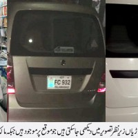 Vehicles Taxila