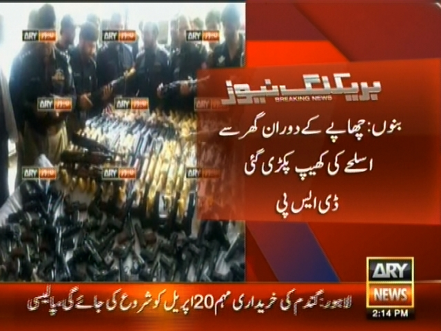 Weapon Confiscated– Breaking News – Geo