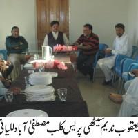 Yaqoob Nadeem Sethi Meeting