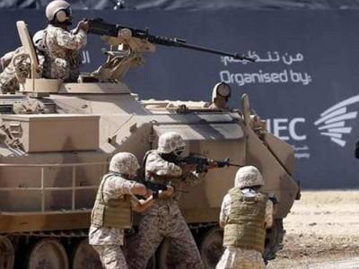 Yemen ,