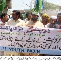 Youth Wing JI Corruption Free Pakistan Bike Rally