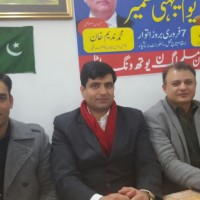 Zaheer ud Din Zafar with Friends