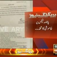 Zia ur Rahman– Breaking News – Geo
