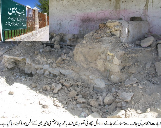 Ziarat District Encroachmen  Against Action