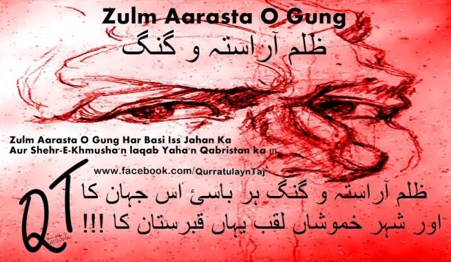 Zulm Aarasra