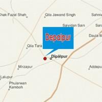 Depalpur