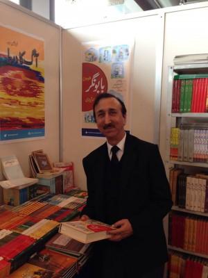 Hussain  Ahmd  Sherazi ,, Book Fear