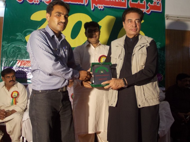 piara pakistan award