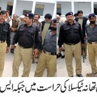 Police Raid Taxila
