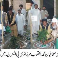Leyyah Planting Campaign