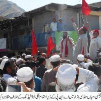 ANP Protest