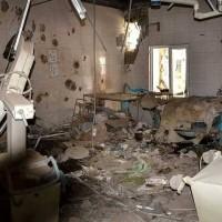 Afghanistan Hospital Attack