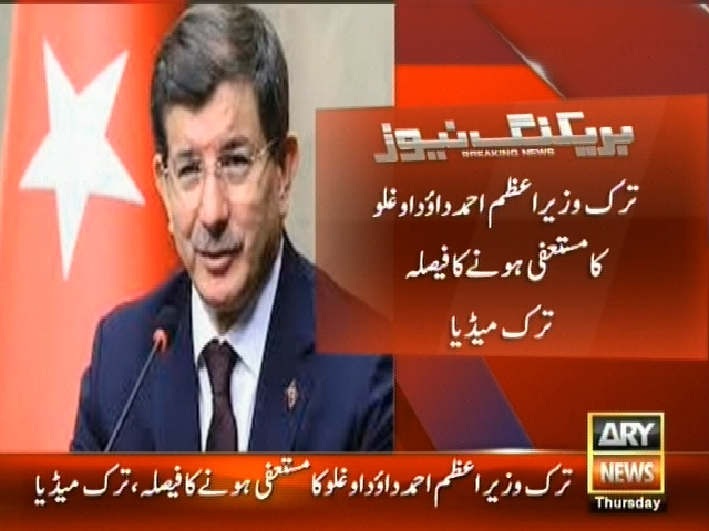 Ahmet Davutoglu Resign– Breaking News – Geo