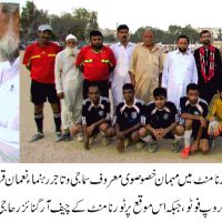 All Karachi S Nawab Shah Football Tournament