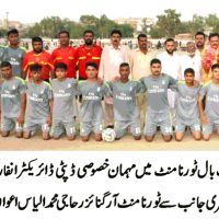 All Karachi Syed Nawab Shah Football Tournament