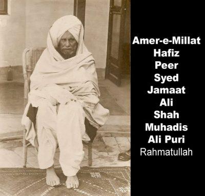 Ameer e Millat Hafiz Peer Syed Jamaat Ali Shah Muhadis Ali Puri.