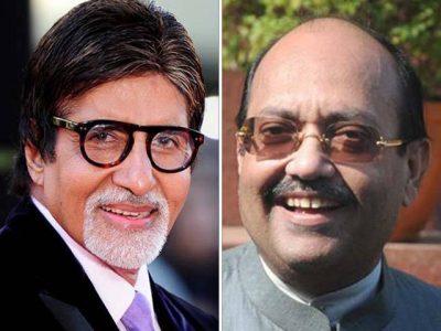 Amitabh Bachchan and Amar Singh