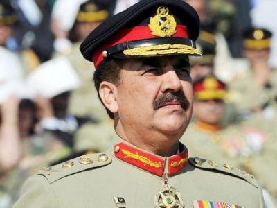 Army Chief Genreal Raheel Sharif