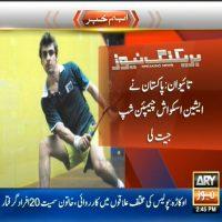 Asian Squash Championship-Breaking News – Geo