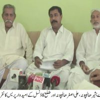 Badin Counclor News