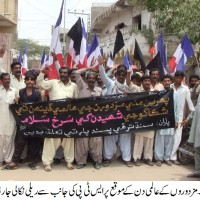 Badin Labour Day Rally