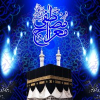 Beautiful Meraj Un Nabi